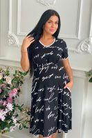Платье 9040 [черный]