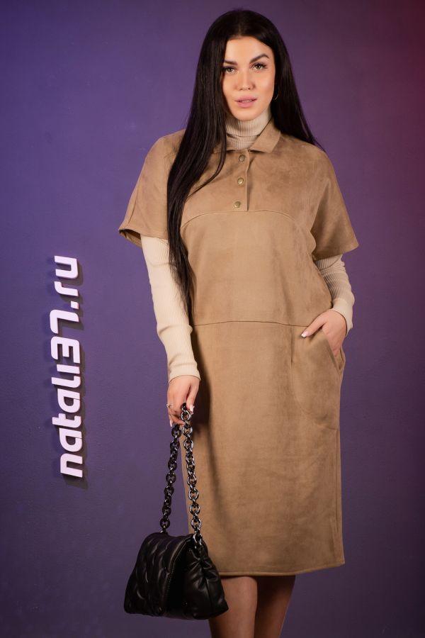 Платье 13409 [песочный]