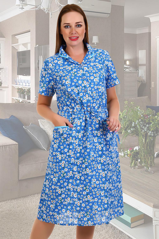 Ситцевое Платье Купить В Спб