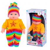 Кукла «Малыш», мальчик  30 см