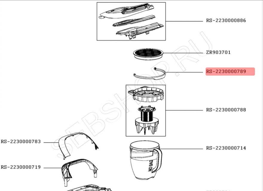 Ручка контейнера для сбора мусора пылесосов TEFAL SILENCE FORCE CYCLONIC моделей TW76.... Артикул RS-2230000789