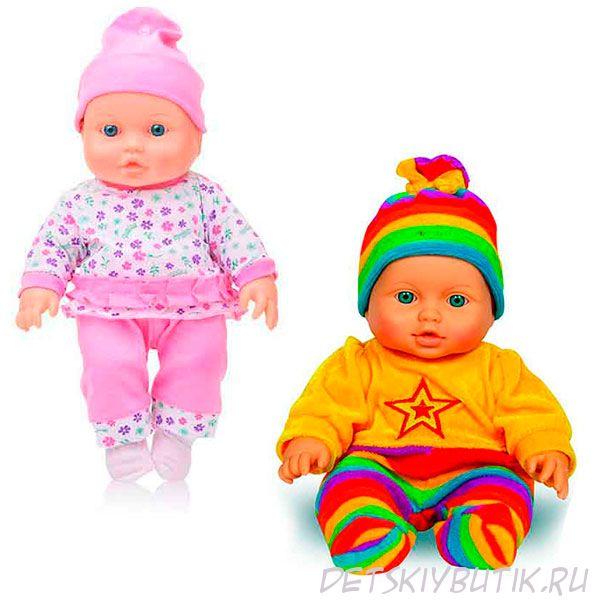 Куклы «Малышка», девочка  30 см, мальчик 30 см
