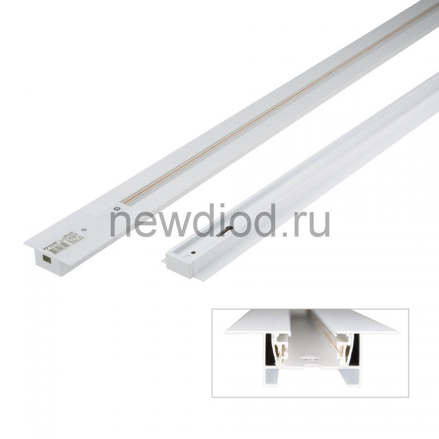 Шинопровод осветительный UBX-Q123 RS2 WHITE 100 SET01 в наб с заглуш+ввод пит, 1-фаз встраив бел 1м