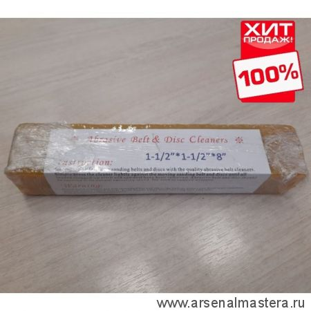 Карандаш для очистки шлифовальных лент (бумаги) JET 60-0505 ХИТ!