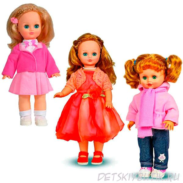 Интерактивные куклы Лиза, Лена, Инна со звуком