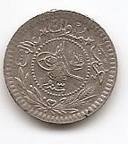 5 пара Османская империя 1327 (1909)