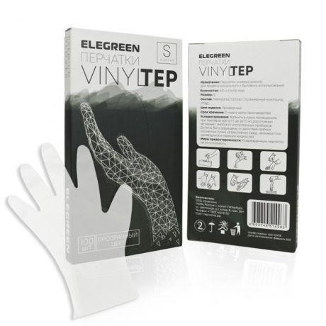 Перчатки Elegreen VINYLTEP одноразовые, прозрачные, 50 пар