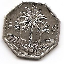250 филсов Ирак 1990