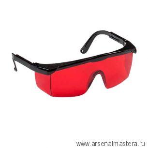 Очки для усиления видимости лазерного луча new LB STABILA 19258