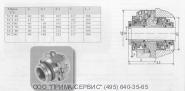 Торцовое уплотнение насоса НК210/200 ,НК65/35-240