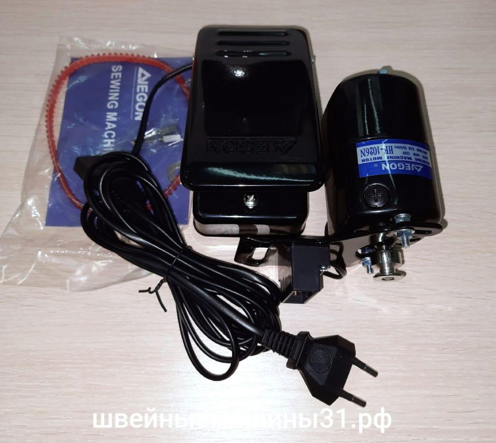 Электропривод Jegon для швейной машины 100 Вт.  Цена 2400 руб.