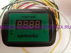Таймер контроля времени проката и учета поездок ТКВП-2.0