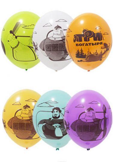 Три Богатыря шар латексный с гелием