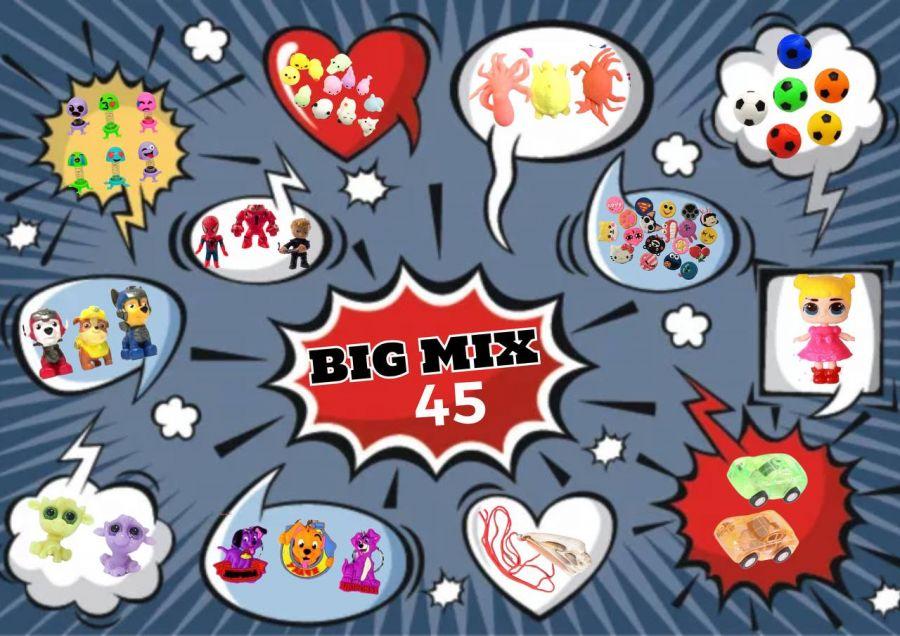 "Игрушка в капсуле 45 мм ""Big MIX 45"" 8.10₽"