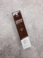 Краска для бровей Bronsun №4 (Каштан), 15 мл