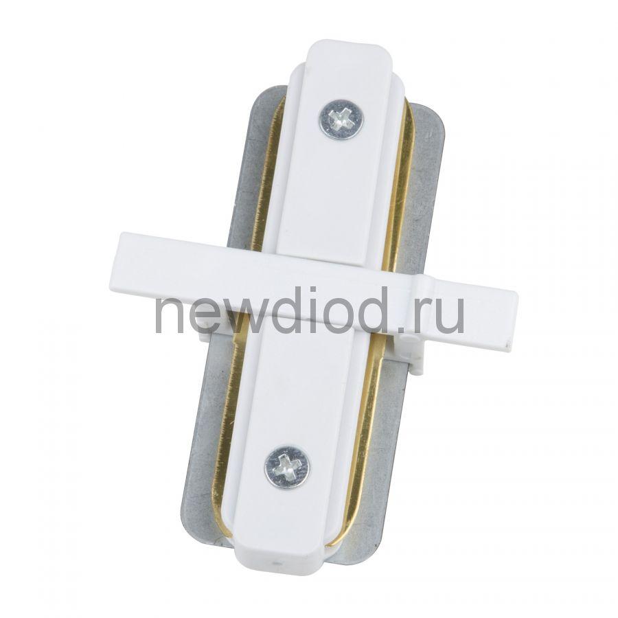 Ввод питания для шинопровода UBX-Q123 R11 WHITE 1 POLYBAG
