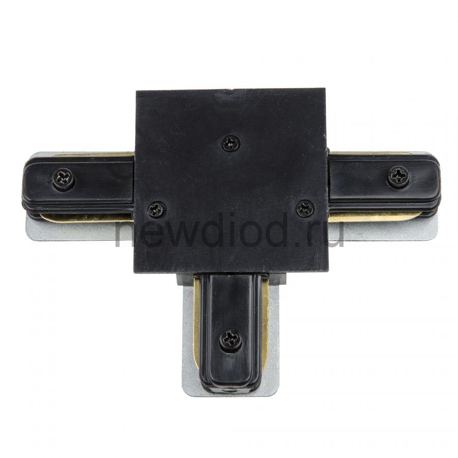 Ввод питания для шинопровода UBX-Q123 R31 BLACK 1 POLYBAG