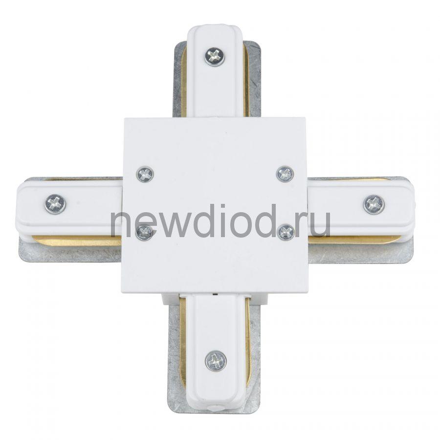 Ввод питания для шинопровода UBX-Q123 R41 WHITE 1 POLYBAG