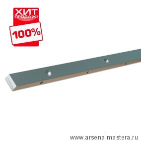 Ползунок 762 мм Kreg Jig and Fixture Bar KMS7303 ХИТ!