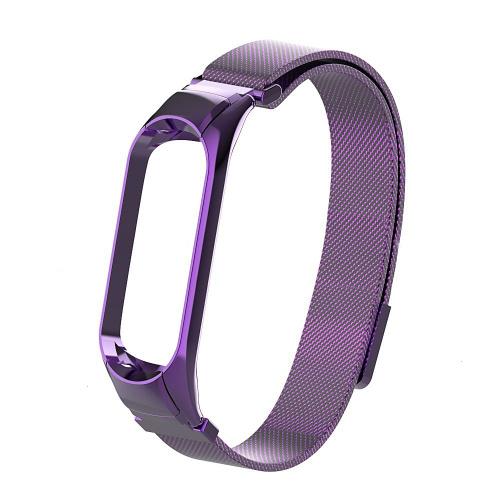 Браслет для Xiaomi Mi Band 3/4 миланская петля магнитный замок (фиолетовый)