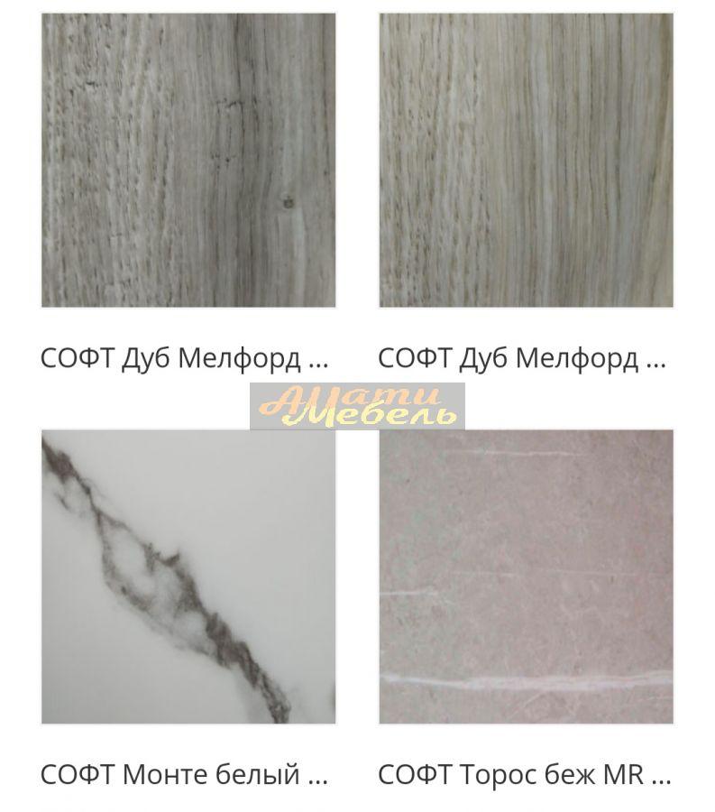 Софт дерево /камень
