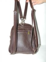 """Маленькая кожаная сумка-рюкзак  """"Мокко"""" для города"""