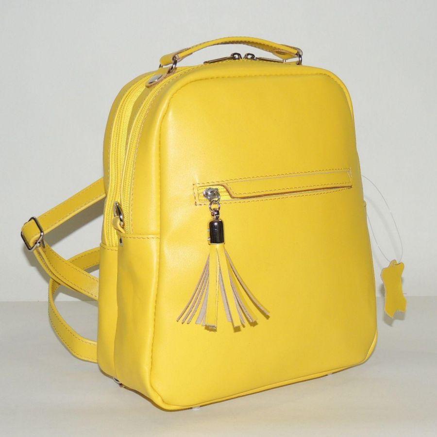 """Сумка рюкзак кожаная женская желтая  """"Мимоза"""""""