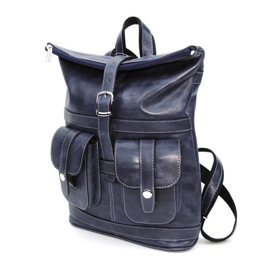 """Синий кожаный рюкзак  """"Вердес"""""""