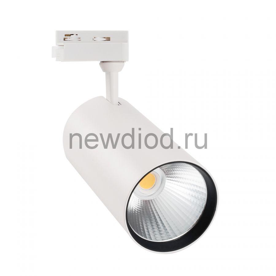 Светильник-прожектор трековый ULB-Q276 40W/3000К WHITE 3800Лм 3000К корпус белый ТМ Volpe