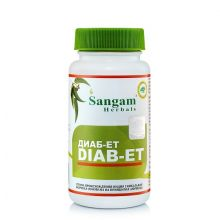 ДИАБ-ЕТ 60 табл по 750 мг (Sangam Herbals)