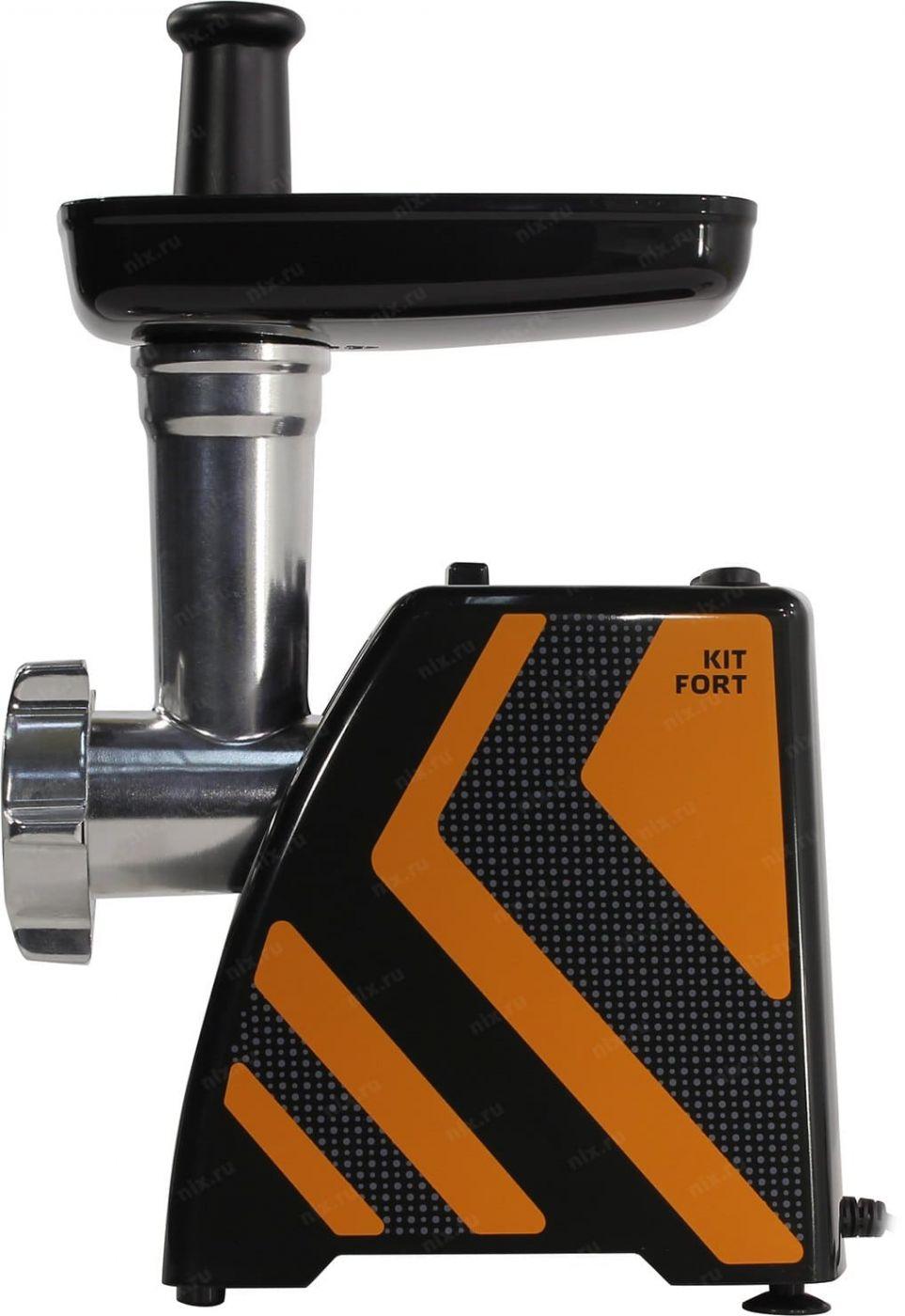 Мясорубка KitFort KT-2101-3 оранжевый