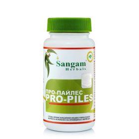ПРО-ПАЙЛЕС 60 табл по 750 мг (Sangam Herbals)