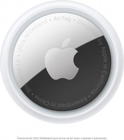 Трекер беспроводная метка Apple AirTag