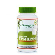 ТРИШУН ПЛЮС 30 табл по 750 мг (Sangam Herbals)