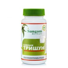 ТРИШУН 30 табл по 750 мг (Sangam Herbals)