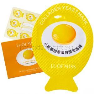 Оригинал LUOFMISS Коллагеновые маски с яичным белком Moisturizing Meticulous