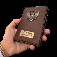 Кожаная обложка для Автодокументов с гербом РФ