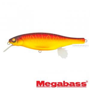 Воблер Megabass Vision 100 Miyabi 105мм / 17,4гр / Заглубление: 0,4 - 0,6 м / цвет: Aka Tora
