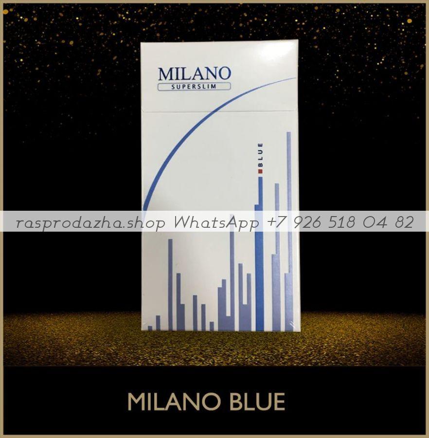 Milano Super Slim Blue минимальный заказ 1 коробка (50 блоков) можно миксом