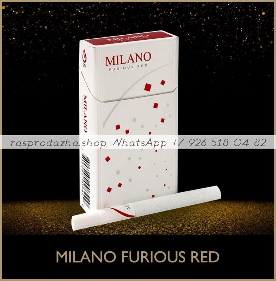 Milano Furious Red 1 коробка (50 блоков)