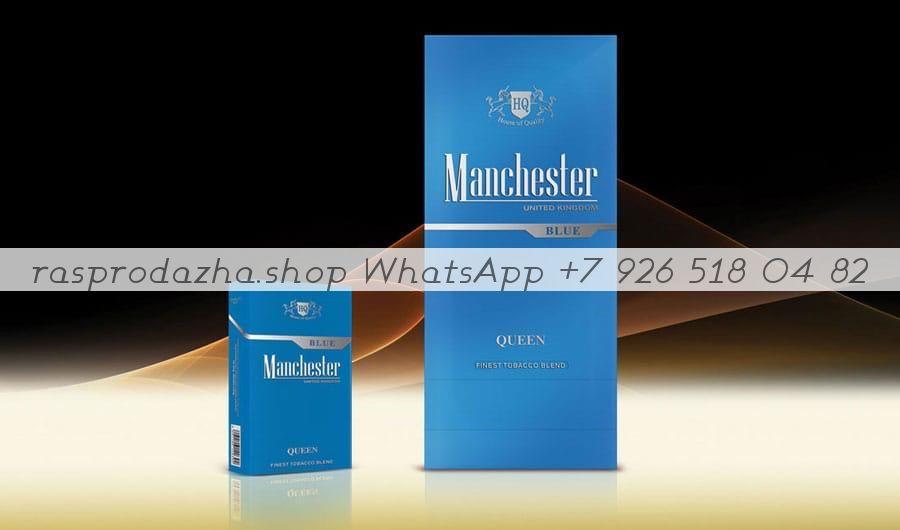 Manchester Queen Blue минимальный заказ 1 коробка (50 блоков) можно миксом