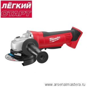 Легкий старт: Угловая аккумуляторная шлифмашина (УШМ, Болгарка) MILWAUKEE HD18 AG-125-0 4933441502