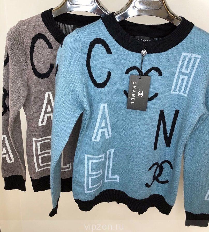 Шикарные коллекционные свитера