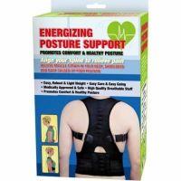 Магнитный корректор осанки Energizing Posture Support NY-10-6