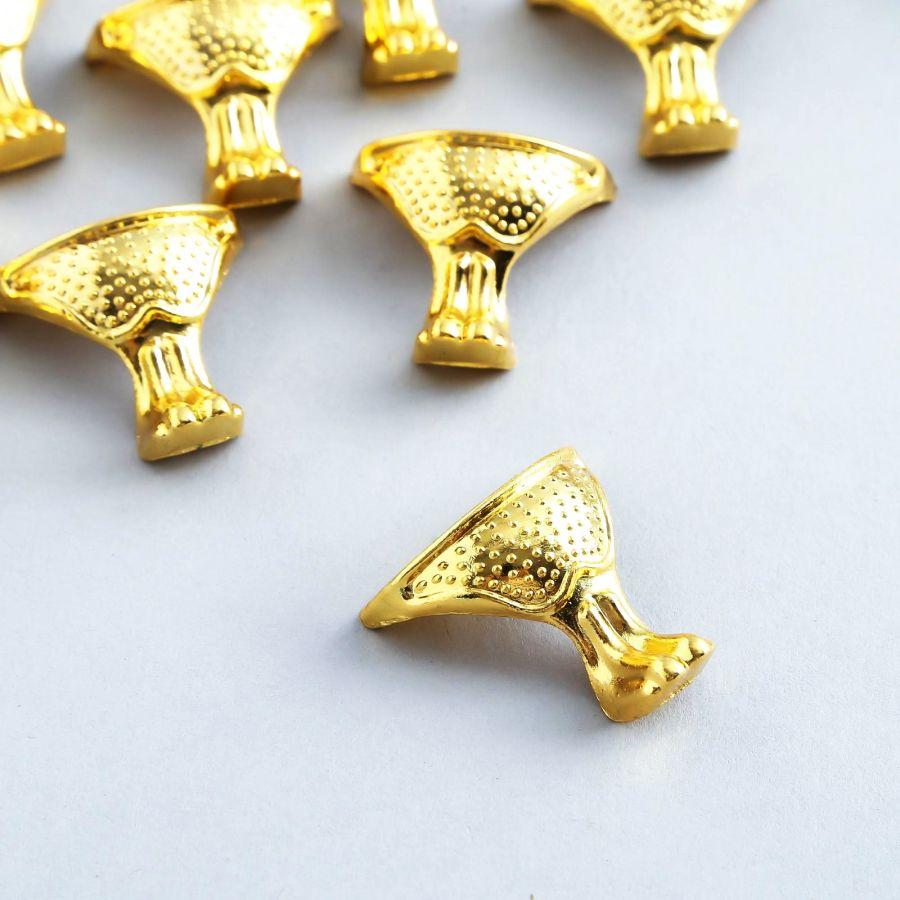 Ножка для шкатулки, Царская лапа, золото, 2,9*2,6 см