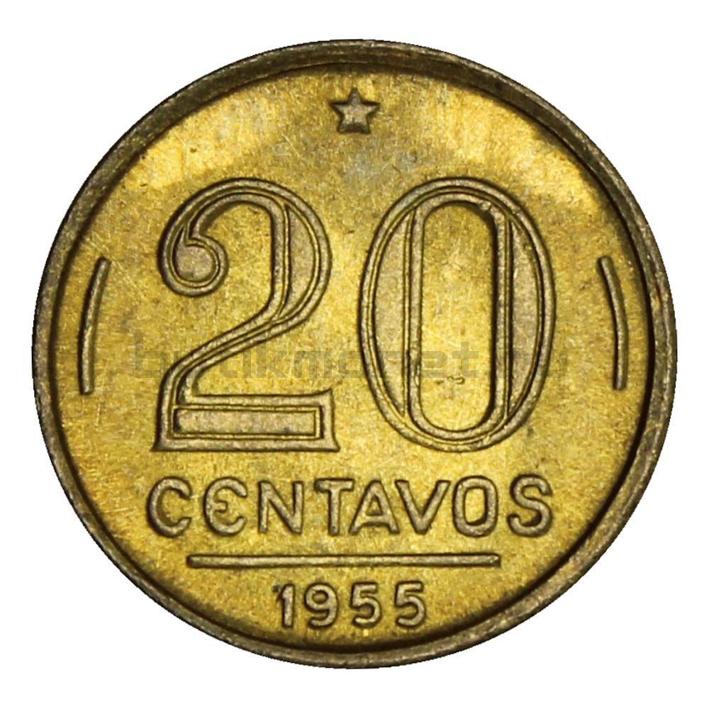 20 сентаво 1955 Бразилия Руй Барбоза ди Оливейра