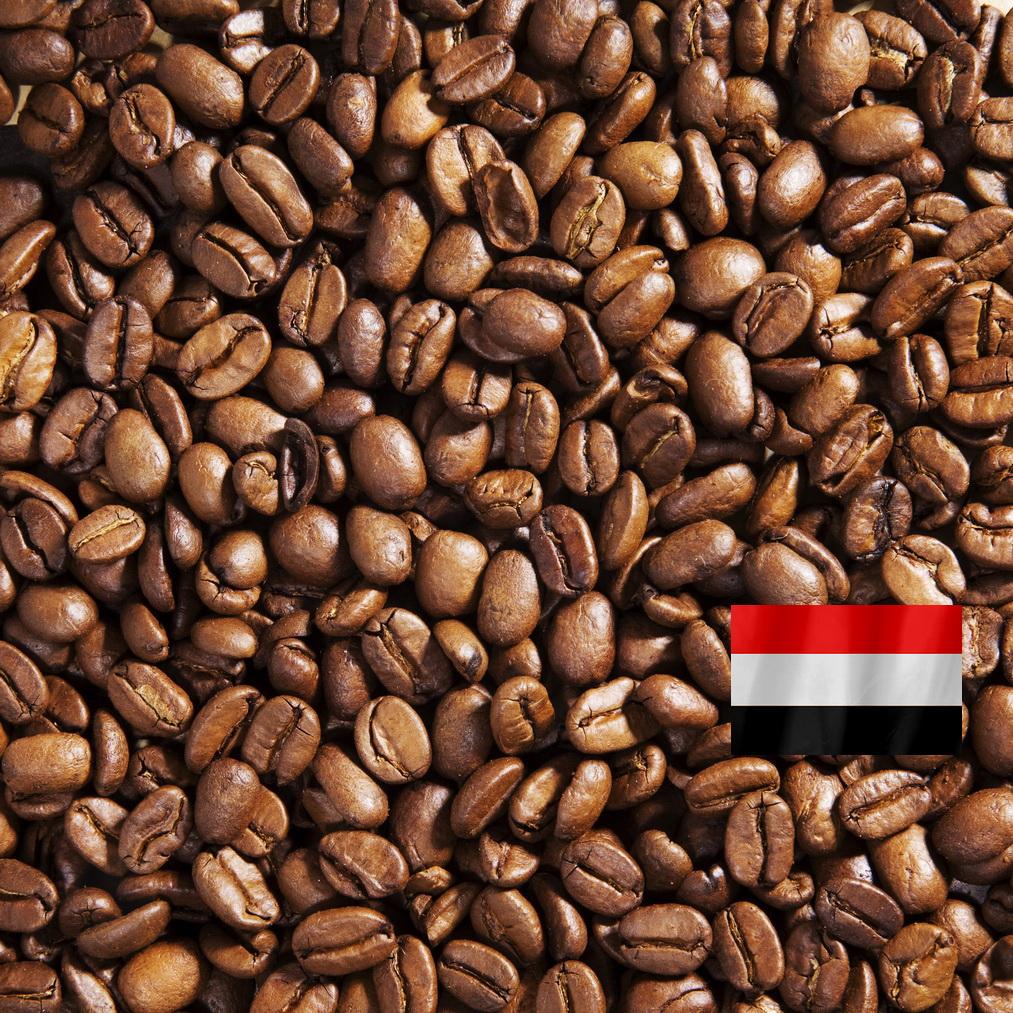 Йемен Мокка Матари - кофе в зернах