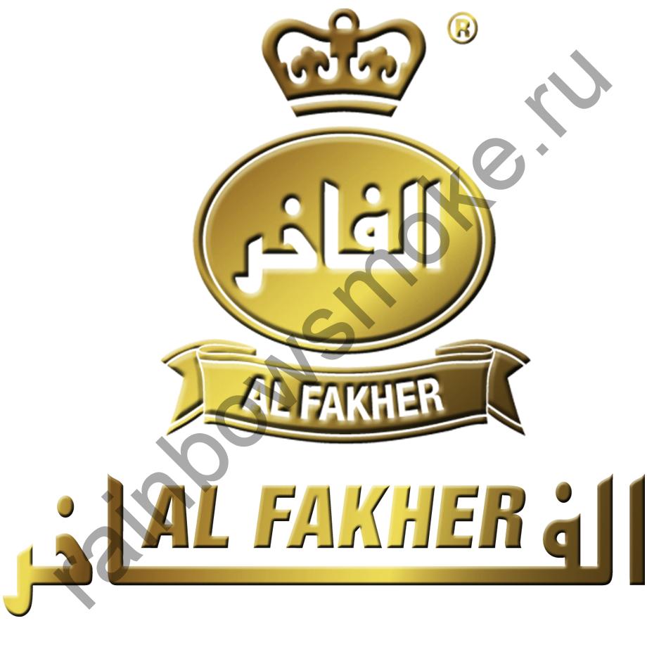 Al Fakher 250 гр - Iced Raspberry Mint (Замороженная Малина с Мятой)
