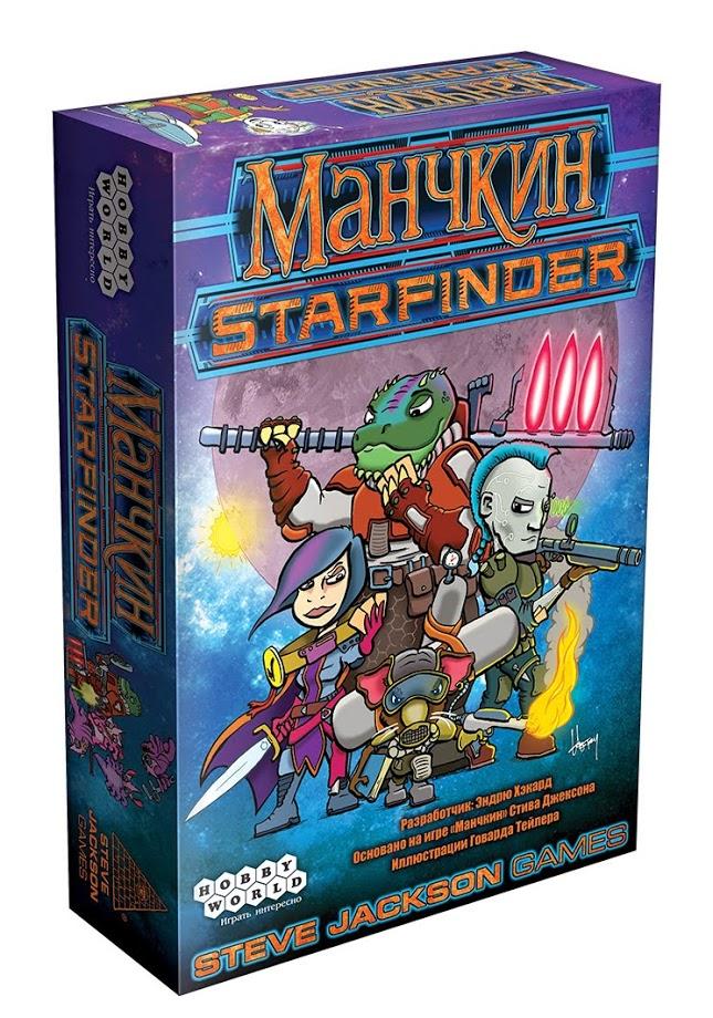 Манчкин. Starfinder