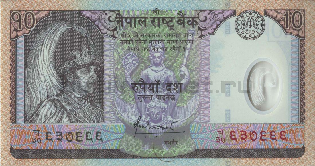 10 рупий 2005 Непал